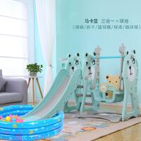 ?儿童室内滑梯秋千组合家用多功能宝宝婴儿滑滑梯板加厚健身