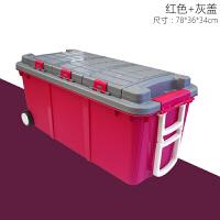 汽车储物箱后备箱大号车载双层收纳整理箱车用多功能置物箱盒