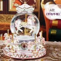 雪花音乐盒公主水晶球旋转木马照片diy八音盒生日快乐礼物送女生 七彩灯钻石珍珠白《千与千寻》 赠送运费险