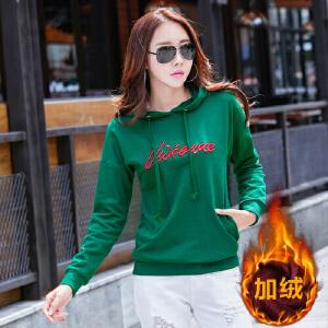 秋冬季韩版新款字母刺绣长袖加绒加厚保暖卫衣女士外套上衣
