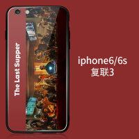 iphone8复仇者联盟3手机壳xmax苹果x漫威iphonex/xr/6/7/8plus/ipho