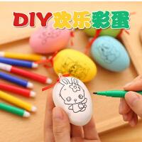 微商地推玩具小礼品批�l幼儿园儿童奖励小学生创意实用小商品