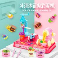 橡皮泥模具工具套装儿童冰淇淋面条机超轻粘土玩具手工 彩泥 无毒