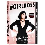 女孩老板 英文原版 Girlboss 我的互联网创业小时代 个人传记 电商管理指南 成功励志书籍 索菲亚阿莫鲁索 英文