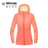 诺诗兰2018新品女式防晒皮肤衣户外UPF50+防紫外线风衣 GL072106
