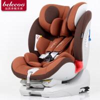 儿童安全座椅汽车宝宝婴儿可躺0-4-6岁isofix硬接口