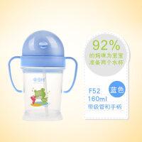 宝宝水杯 开心鸭嘴PP学饮杯 吸管杯 喝水杯 160ml F52a126