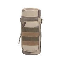 户外水壶袋子军迷战术水壶手提袋斜跨水壶包腰包水杯保护套保温包