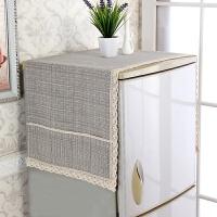 冰箱盖巾布冰箱罩双开门单开门防尘套洗衣机罩盖布亚麻冰箱布