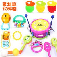 手拍鼓摇玲0-1岁宝宝婴儿玩具牙胶套装新生儿早教幼儿摇铃