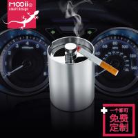 不锈钢车载烟灰缸时尚密封烟盅个性创意商务车用大号烟灰盅