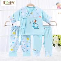 新生儿系带纯棉套装婴儿衣服薄棉三件套初生宝宝和尚服外出春秋季3521