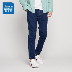 真维斯牛仔裤男  2018春装新款宽松直筒纯色弹力舒适牛仔慢跑裤