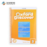 新版Oxford Discover 3 Integrated Teaching Toolkit 教师用书 英文进口牛津