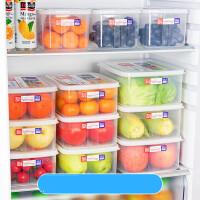 【支持礼品卡】冰箱收纳盒水果保鲜盒厨房塑料透明带盖长方形食品密封盒3wb