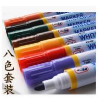 东洋彩色白板笔可擦笔8色套装WB-528儿童安全无毒幼教笔