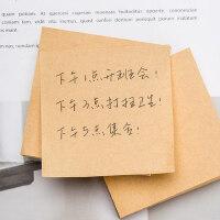 广博牛皮纸便利贴创意便签本贴纸小本子标签贴告示贴可撕加厚