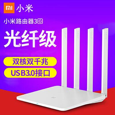 xiaomi/小米路由器3G高速光纤1200M无线wifi穿墙王家用5G穿墙双频千兆口3.0USB接口 千兆网口