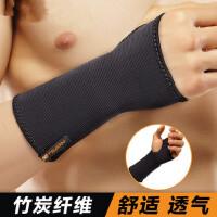 运动护腕女扭伤防护腱鞘修复透气加长护手腕护腕男薄