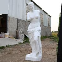 1.6米全身维纳斯 石膏像 全身石膏像 维纳斯头像 维纳斯雕塑