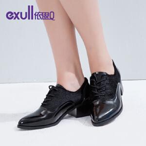 依思q秋季新款英伦风亮面尖头单鞋拼接粗中跟女鞋