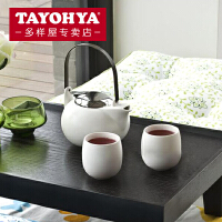 TAYOHYA多样屋现代茶具组礼盒1壶4杯陶瓷茶壶茶杯套装