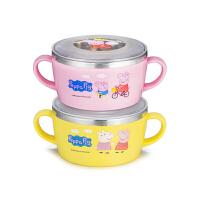 Peppa Pig 小猪佩奇儿童不锈钢双耳碗宝宝婴幼儿餐具带盖手柄碗韩国进口
