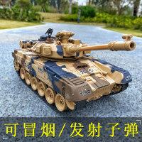 坦克儿童玩具遥控汽车模型可开炮发射水弹对战合金超大充电动男孩