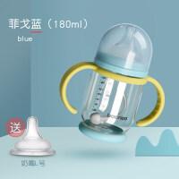 新生婴儿奶瓶ppsu耐摔宝宝防胀气宽口径塑料吸管奶瓶0-36个月a410