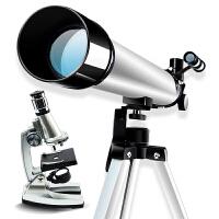 儿童显微镜 天文望远镜小学实验高清便携套装LED1200倍显微镜学生 显微镜+天文望远镜
