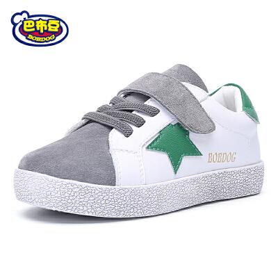 巴布豆童鞋 男童鞋2017春秋新款女童鞋真皮板鞋中小童儿童运动鞋