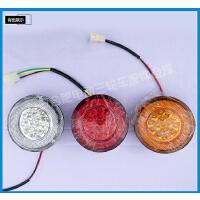 三轮摩托车LED尾灯电动三轮车配件LED刹12V倒尾灯转向灯SN9625 小福星3个10CM圆灯