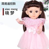 ?会说话的芭比娃娃智能对话唱歌跳舞仿真巴比洋娃娃公主女孩布玩具中国?