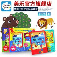 【原装进口】儿童发声玩具0-3岁幼儿启蒙早教有声书宝宝认知挂图 儿童智能平板玩具