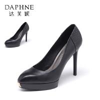 Daphne/达芙妮 尖头高跟鞋浅口时尚真皮女单鞋