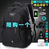 男士背包电脑旅游休闲韩版时尚潮流书包大容量旅行双肩包高中学生