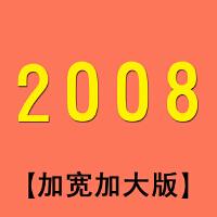 东风标致新308/408/301/207/2008标志508L原装专用汽车挡泥板瓦皮