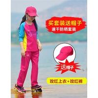 儿童户外运动速干套装男童女童长袖长裤速干衣裤防晒套装