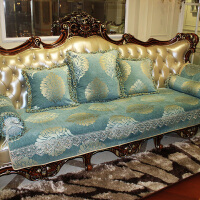 沙发垫四季通用布艺欧式冬季真皮防滑坐垫客厅美式毛绒套
