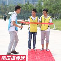 指压板传球运球感统训练器材跑男团队拓展训练道具 1.2米U型槽【含10乒乓球】