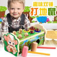 小孩益智玩具 1-2-3岁周岁男女孩女童宝宝游戏幼儿早教4-5-6儿童