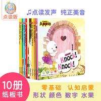英文原版绘本Apple English儿童早教启蒙纸板书附CD支持点读