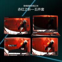 联想r720拯救者y7000p笔记本电脑贴纸动漫保护机身贴膜配件15.6寸