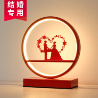 【支持礼品卡】结婚台灯新婚房床头长明命灯卧室喜庆陪嫁礼物浪漫创意一对红色灯4fu