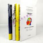 博恩崔西系列(共4册)思维力量+卓越领导力做好的自己+博恩崔西的财富科学观+博恩崔西的激励学 金城出版