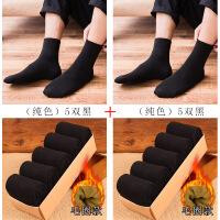 冬季袜子男士纯棉加厚中筒防臭棉袜秋冬款加绒保暖长袜冬天毛巾袜