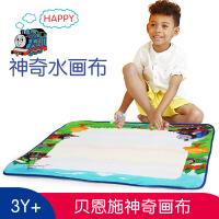 贝恩施儿童水画布画画书涂色本宝宝填色画绘画水写涂鸦神奇玩具