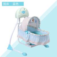 婴儿摇篮床电动摇床宝宝睡篮新生儿童哄睡觉神器智能哄娃小摇摇床a352