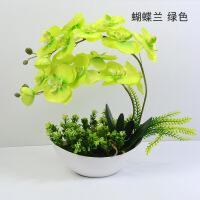 仿真花蝴蝶兰套装摆件客厅装饰花假花瓶绢花花艺摆设盆栽