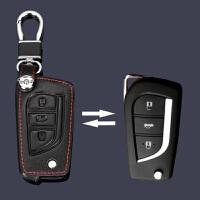 专用于 丰田新RAV4卡罗拉锐志汉兰达凯美瑞皇冠雷凌车钥匙包套装饰